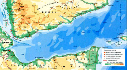 Где находится залив аденский на карте