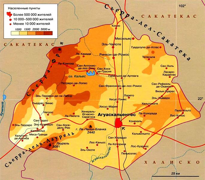 Агуаскальентес на карте