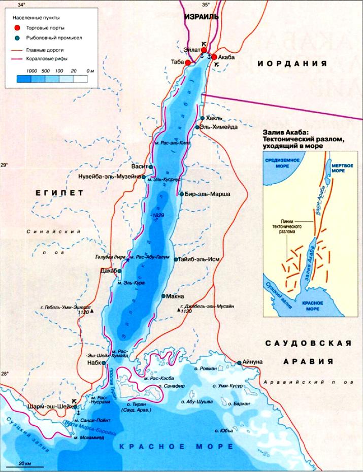 Карта Залива Акаба или Эйлатского залива
