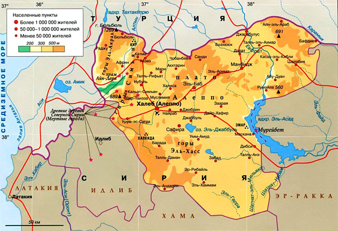 Мухафаза Алеппо на карте