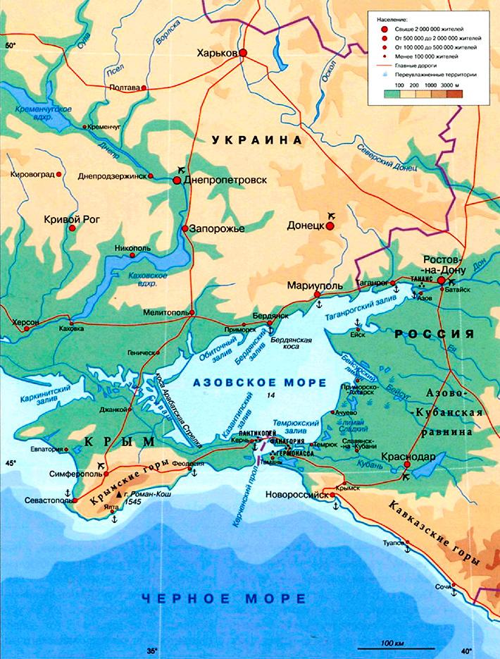 Карат азовского моря азовское море на