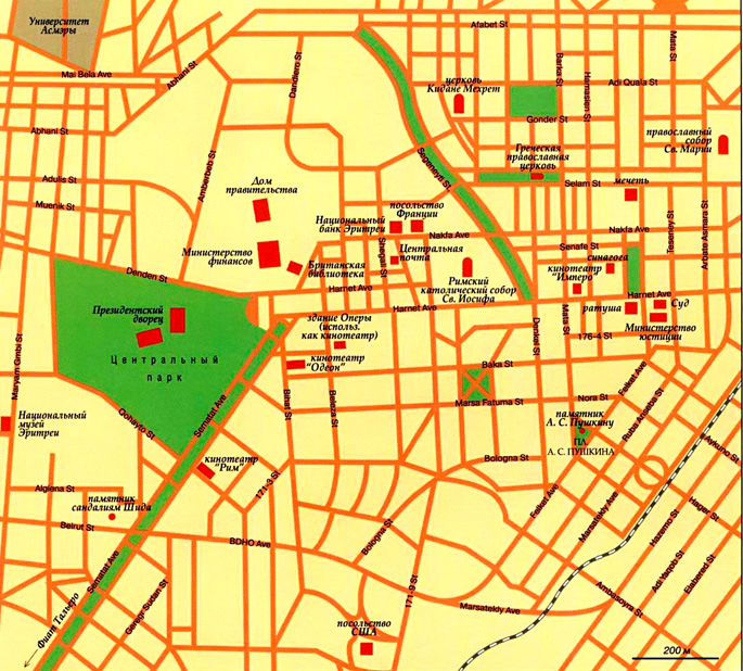 Карта города Асмэра