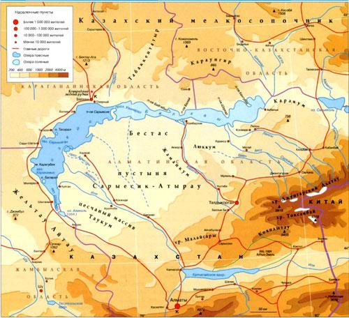 Озеро Балхаш, озеро в Казахстане, топографическая карта