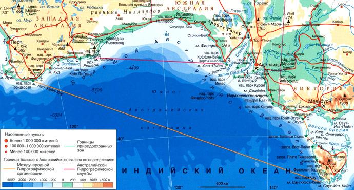 Большой Австралийский залив на карте