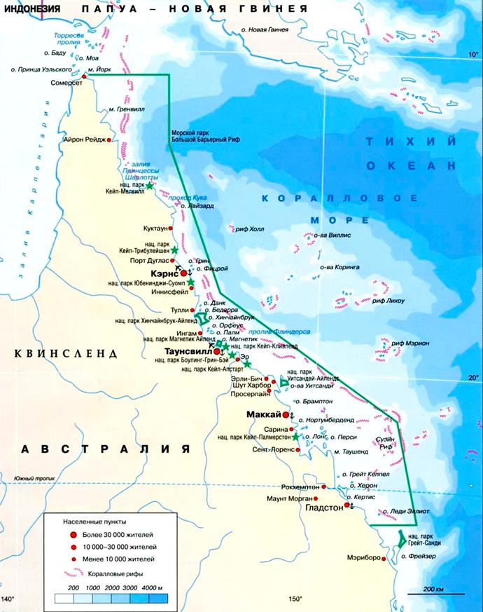 Большой Барьерный риф на карте.