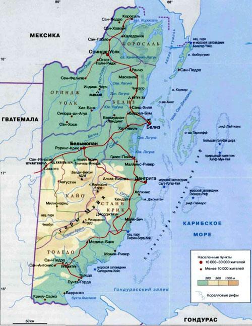 Белиз на географической карте, Центральная Америка.