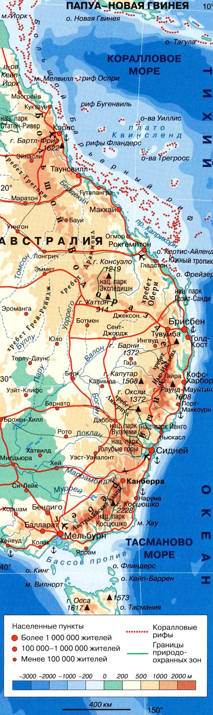 Большой Водораздельный хребет на карте