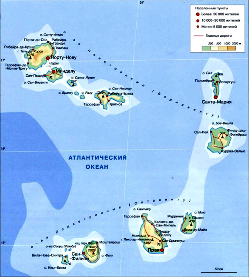 Кабо-Верде на географической карте.