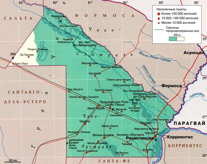 Провинция Чако на карте