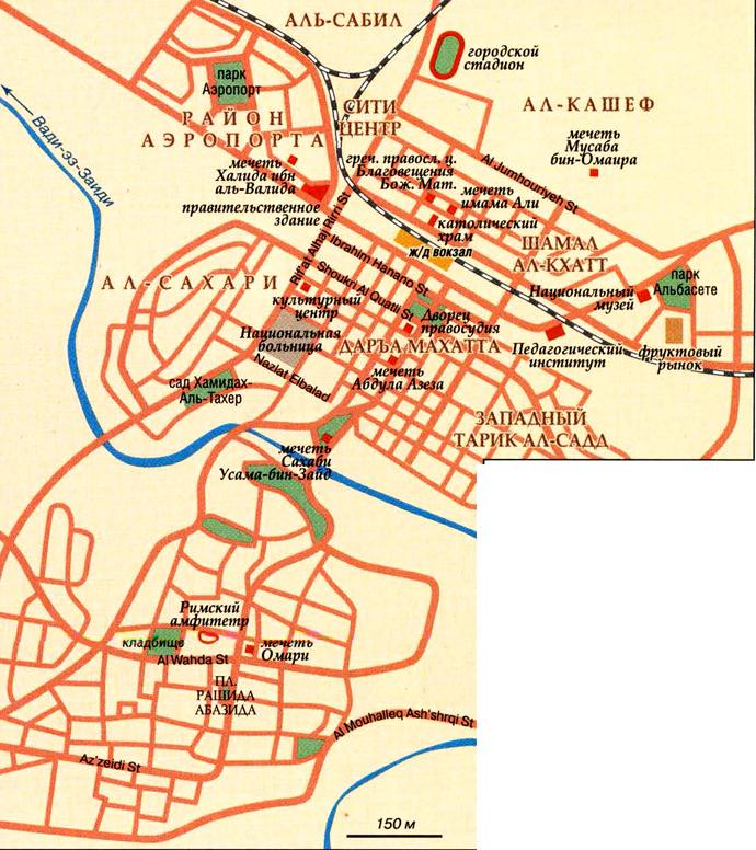 Карта города Даръа