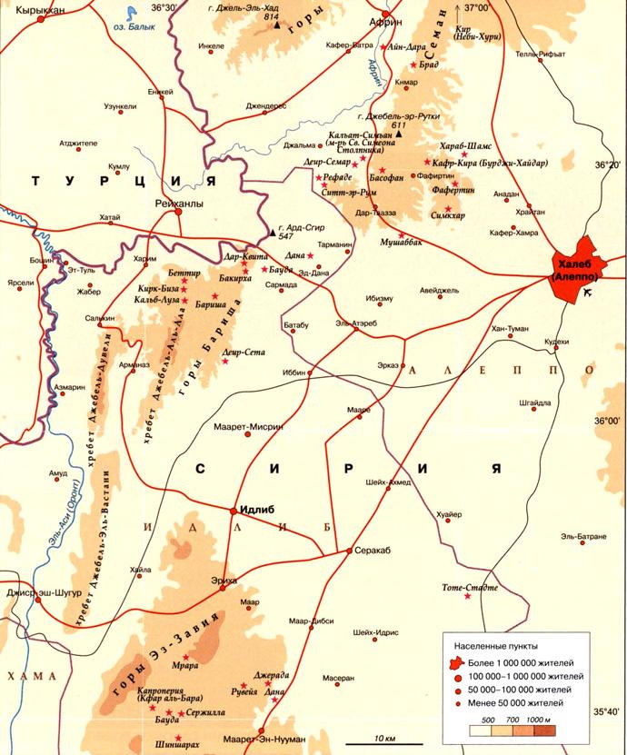 Древние деревни Северной Сирии на карте