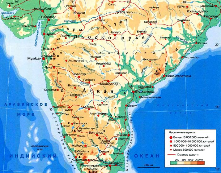 Индо- Гангская Низменность На Карте