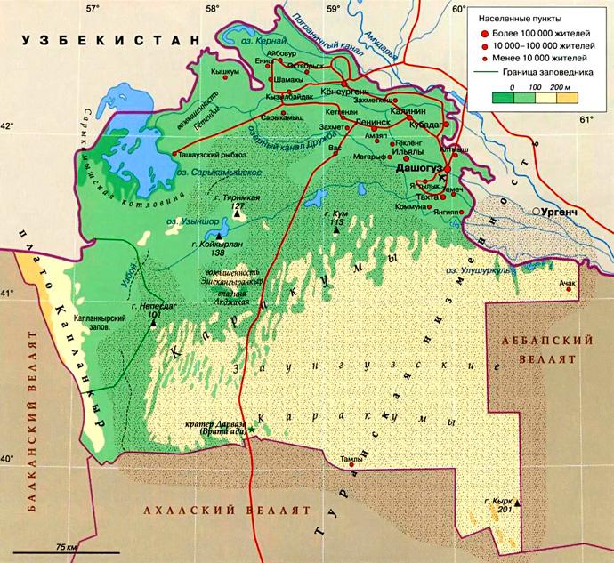 Дашогузский велаятна карте