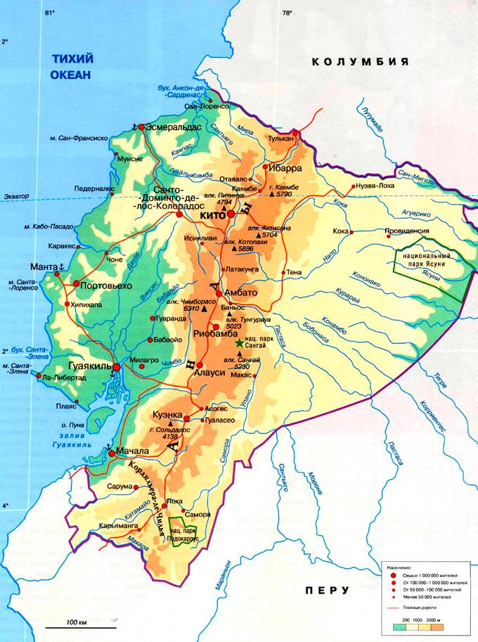 Эквадор на географической карте, Южная Америка.