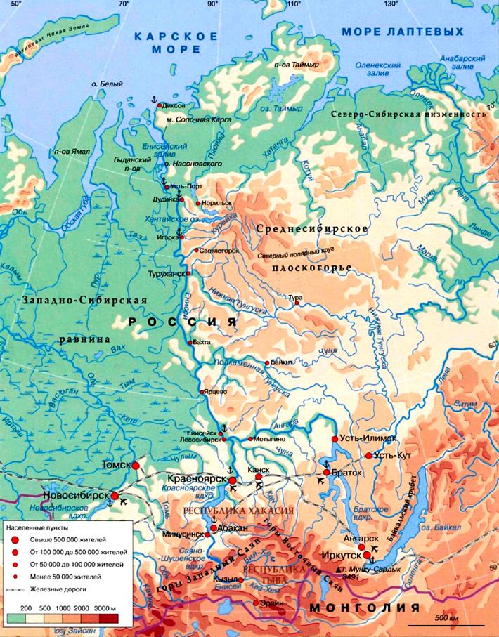 Территорию россии а у города кызыл на
