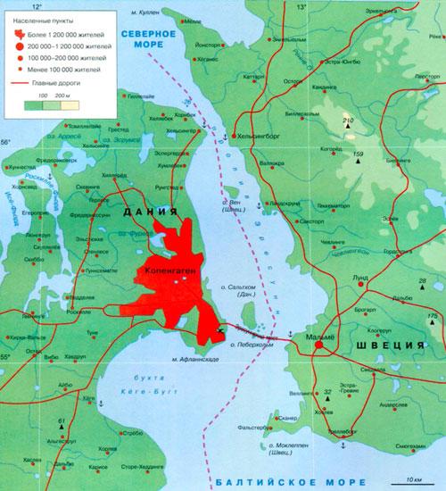 Пролив Эресунн между Швецией и Данией
