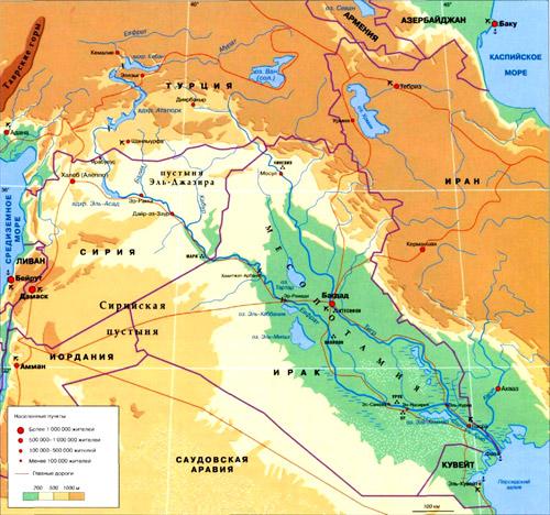Река Евфрат на географической карте, Азия.