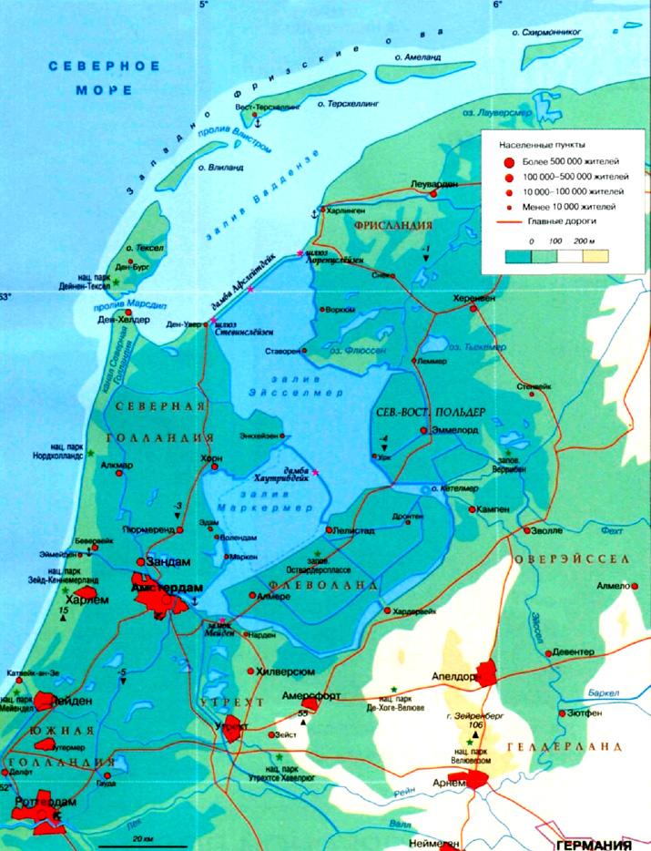 Географическая карта Озера Эйсселмер