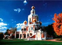 Фили (Москва)