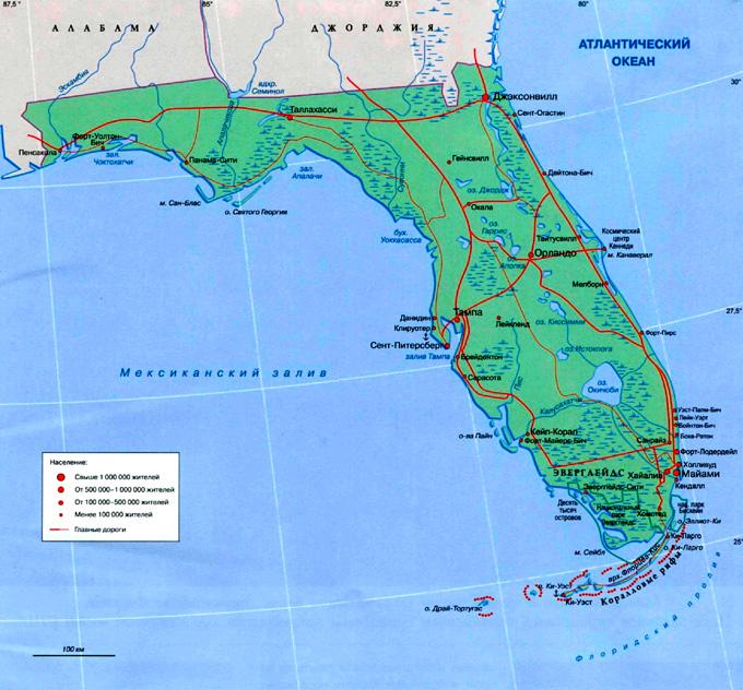 Штат Флорида на географической карте, США, Северная Америка.
