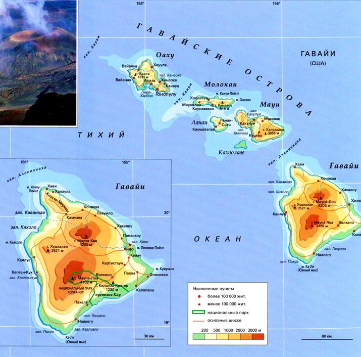 Гавайские острова на карте мира фото