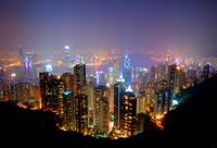Гонконг (Сянган), район в Китае и мировой финансовый и торговый центр.