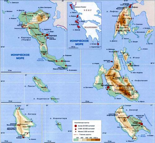 Ионические острова на географической карте, Ионическое море, Греция.