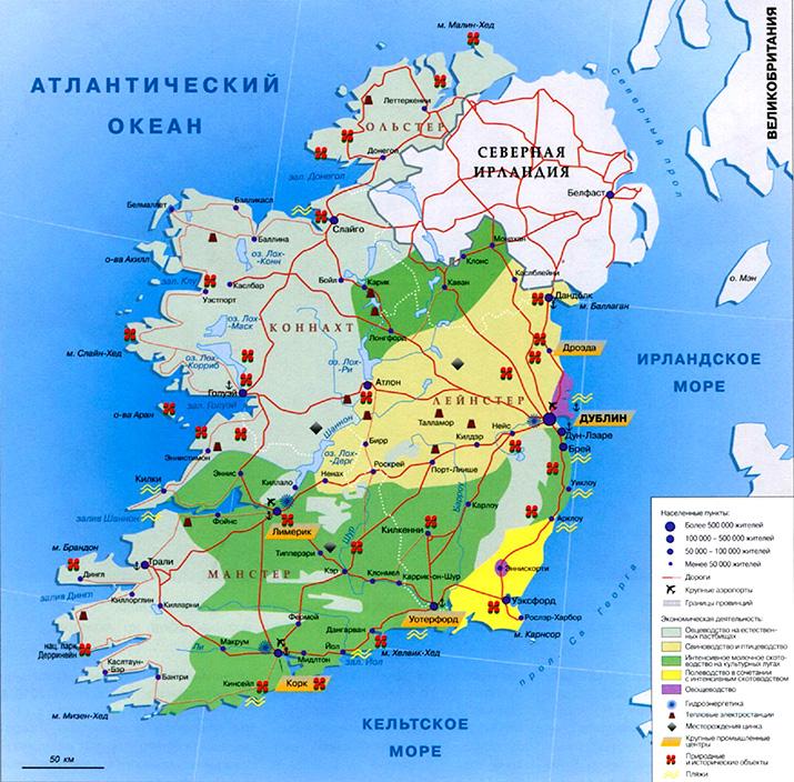 Географическая карта Ирландии