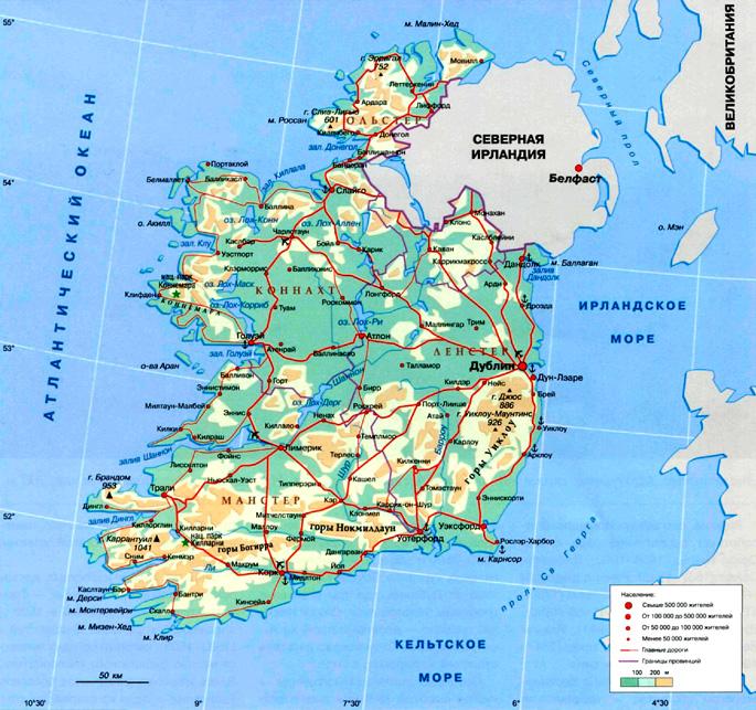 всем остальным ирландия на карте мира фото думаю