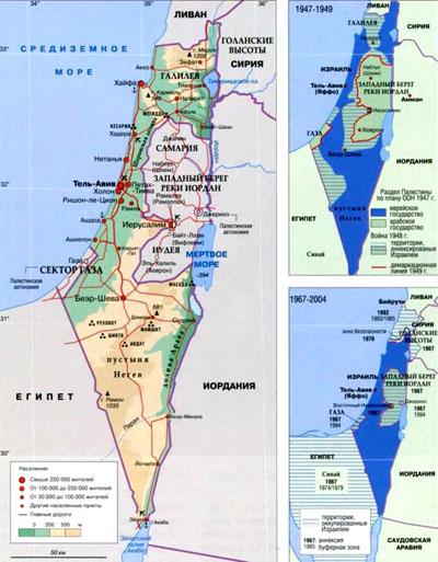 Израиль на неографической карте, Ближний Восток.