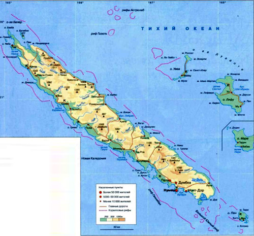 Новая Каледония. Географическая карта.