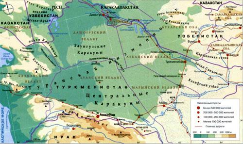 Карта Каракумы - пустыни в Центральной Азии