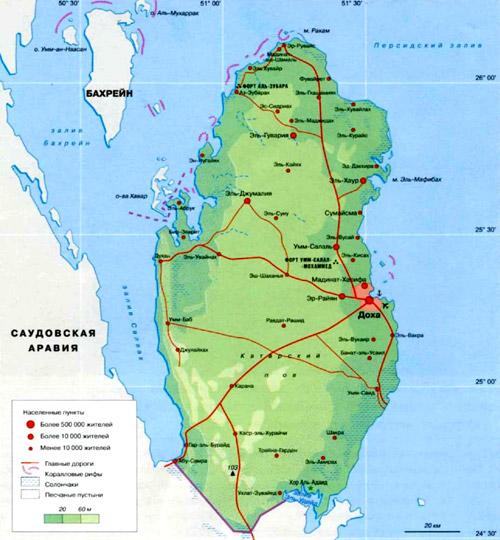 Где бахрейн на карте
