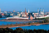 Город Казань, столица Республики Татарстан, Россия.