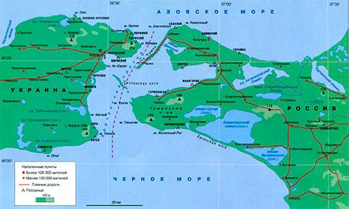 порт «Кавказ» на Таманском