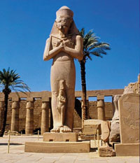 Памятник Богине Афродите