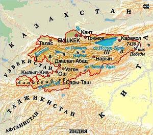 Карта Побережья Иссык-Куля.Rar