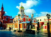 Китай-город — Москва