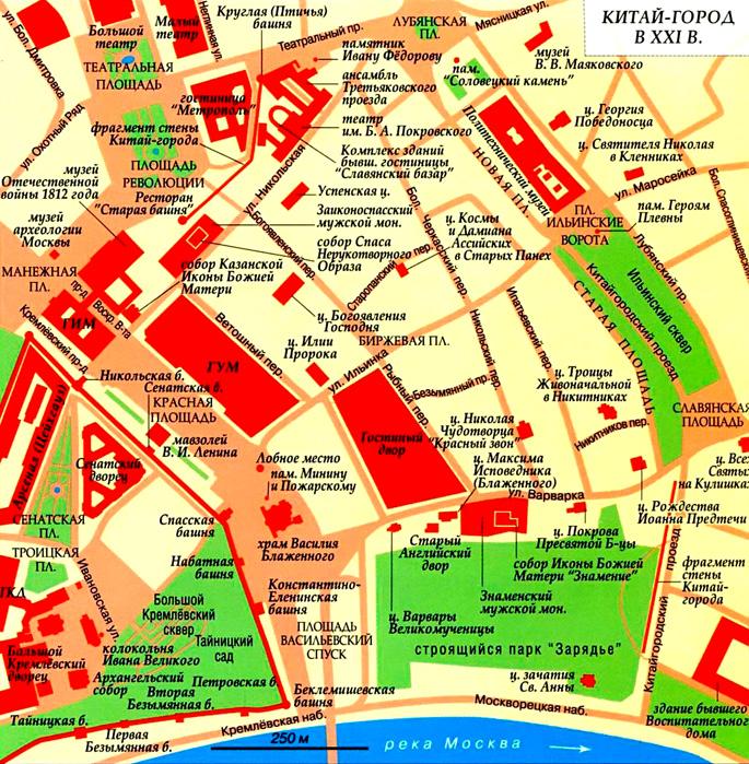 Карта Китай-города