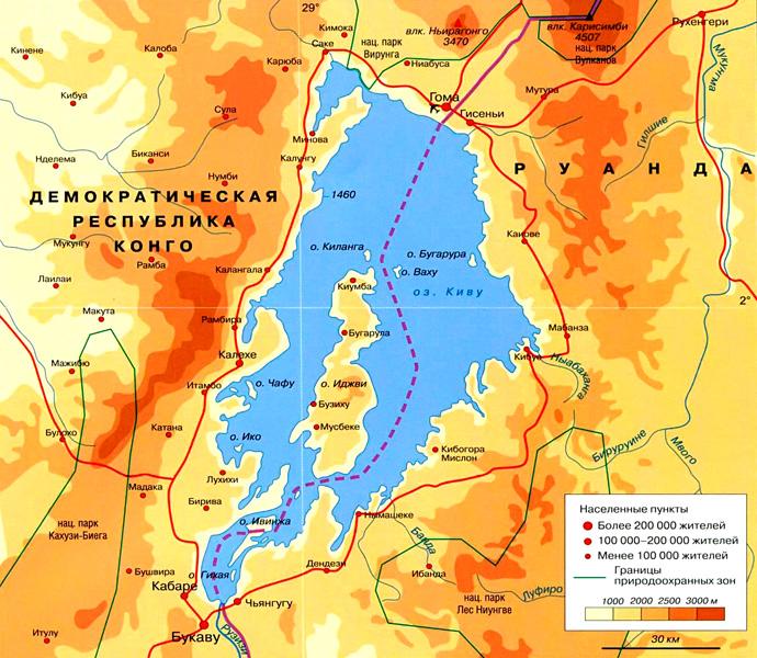 Озеро Киву на карте