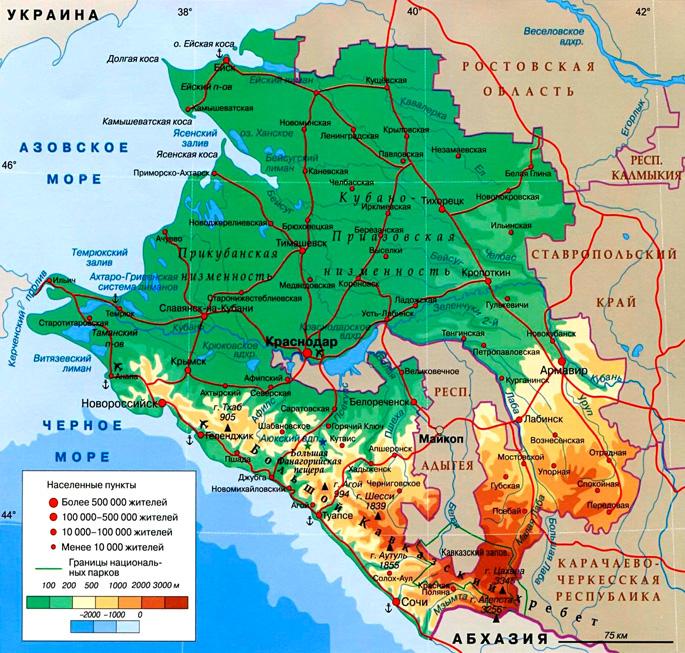 Картинки краснодарского края на карте