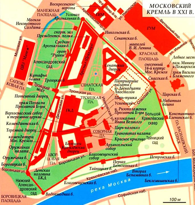 Московский Кремль в XXI веке на карте