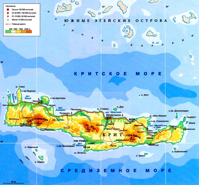 Географическая карта острова Крит.