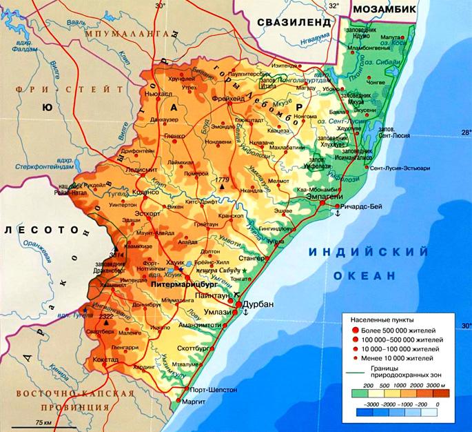 Квазулу-Натал на карте