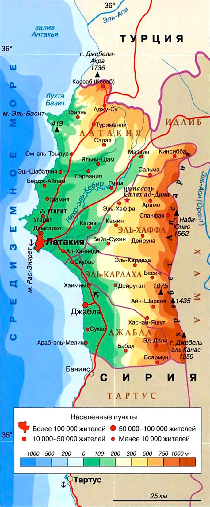 Мухафаза Латакия на карте
