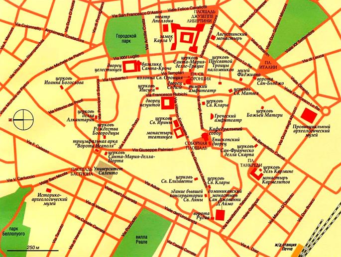 Карта города Лечче