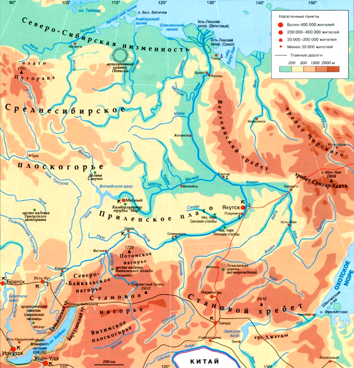 Река лена географическая карта река