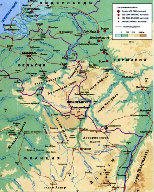 Maas Reka Evropa Planeta Zemlya
