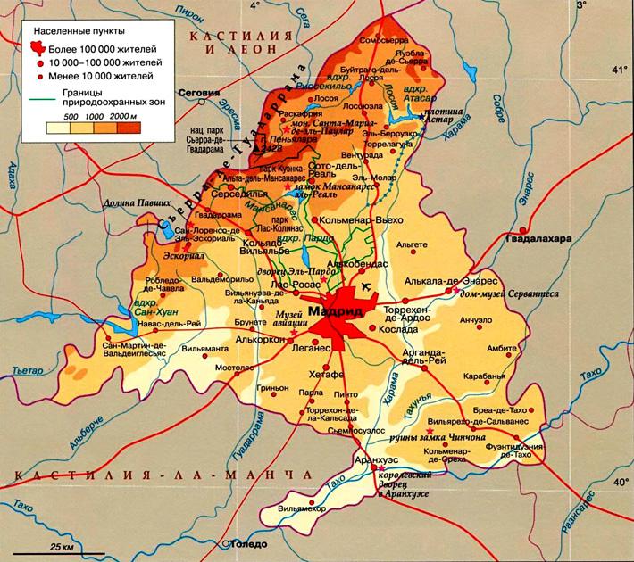 Автономное сообщество Мадрид на карте