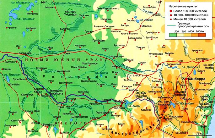 Река Маррамбиджи на карте
